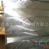 进口超厚铝板 7A04铝板厂家