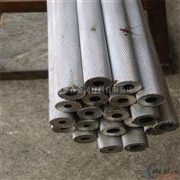 优质5052热挤压铝管 3003大口径无缝铝管