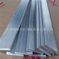 1050铝排规格型号表1050铝排吨价
