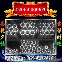 国产6060T6铝管 耐腐蚀防锈铝管