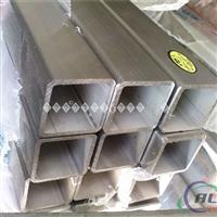 滨州铝方管现货6063铝方管每米价格
