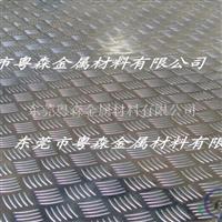 1060五条筋花纹铝板 7050高硬度合金铝板