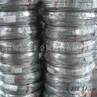 LY12特硬铝线厂家