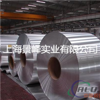 5083铝材与状态、5052铝型材价格――景峄