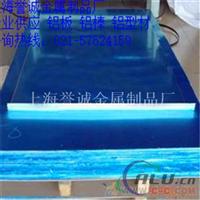 国标环保优质铝合金6009铝排 量大价优