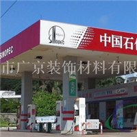 防风铝条扣天花吊顶批发加油站专用产品