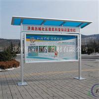 铝合金宣传栏铝合金玻璃栏杆