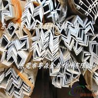 西南1060国标纯角铝 优质2A12等边角铝