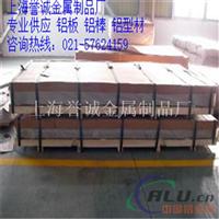工业铝合金型材 6063铝合金 板质量保障