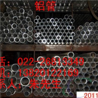 西宁6061铝无缝管,挤压铝管厂家