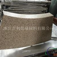 安徽鋁單板價格及生產廠家