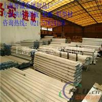 工业铝合金型材 2A11铝排价格 质量保障