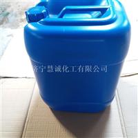 铝材常温除油剂