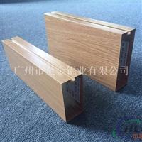 广东型材木纹铝方通厂家直销