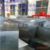 防銹鋁板好易氧化鋁板加工 7075超寬鋁板