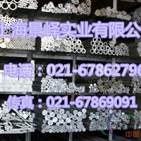 2024ly12鋁棒、2系鋁合金板、硬鋁