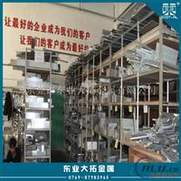 2024铝合金经销商 国标2024铝合金管