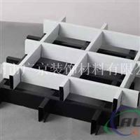 永济市型材方形铝格栅 型材铝格栅吊顶厂商