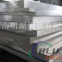 山东能生产中厚铝合金板的厂家有哪些?