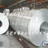 国标环保5052热轧铝带 6061高精密镜面铝带