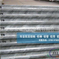 AA7075模具铝合金棒