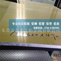 进口AL6061镜面铝薄板