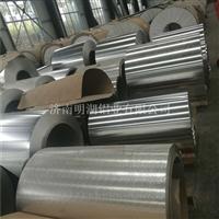 3003防锈铝板卷 防锈效果最好的铝卷