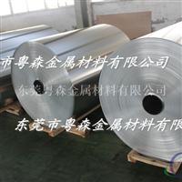 5052环保型铝带 高硬度3004光亮铝带