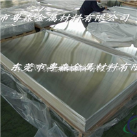 日本住友5052鋁板 國標6061氧化鋁板