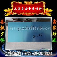 冷凝器专用3003H24铝板贴膜裁切