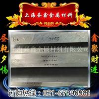 仓库出售5083H112铝板零卖报价