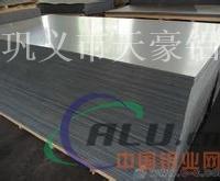 铝板板生产厂家