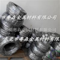 超硬氧化1070铝线 2011硬质弹簧用铝线