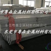 超平6061氧化铝排 国标7075超硬铝排