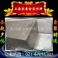 高强度6351锻造铝板 环保6351厚铝块