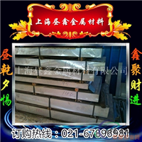 进口料6061T651铝板 光亮铝板6061现货
