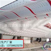 浙江铝单板 温州铝单板厂家
