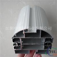 供应各种6系工业铝型材18961616383