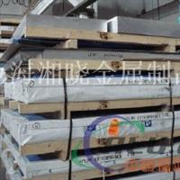 进口铝2017S铝板