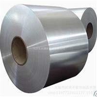 现货1100铝带规格厚度0.03 0.05