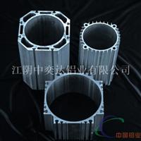 6005T5電機殼鋁型材供應18961616383