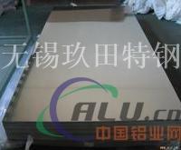 菏泽5754铝板规格