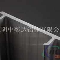 6063T6大型轨道交通铝型材中奕达铝业
