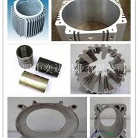 优质电机壳铝型材供应18961616383