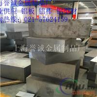 超高防锈铝板 7a03超厚铝合金生产