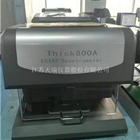 镀镍层测量仪