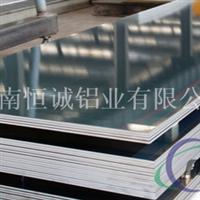1060纯铝板 大量现货