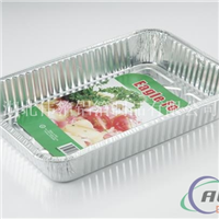 一次性铝箔餐盒 快餐外卖盒WB314