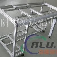 太阳能边框支架铝型材18961616383