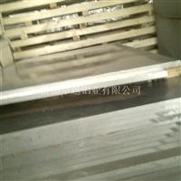 生产销售6061T6合金铝板 模具用铝合金板